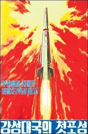 中国はそれでも北朝鮮を抱え込む 国連安保理決議...