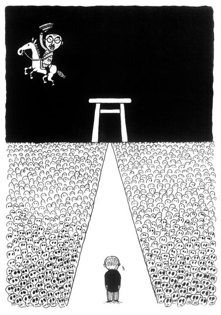 橋本勝の21世紀風刺絵日記:第6回:12月8日と8月15日の間には