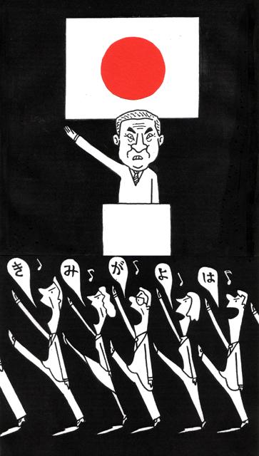 橋本勝の21世紀風刺絵日記:第15回:東京都は石原のためのミニ国家じゃない