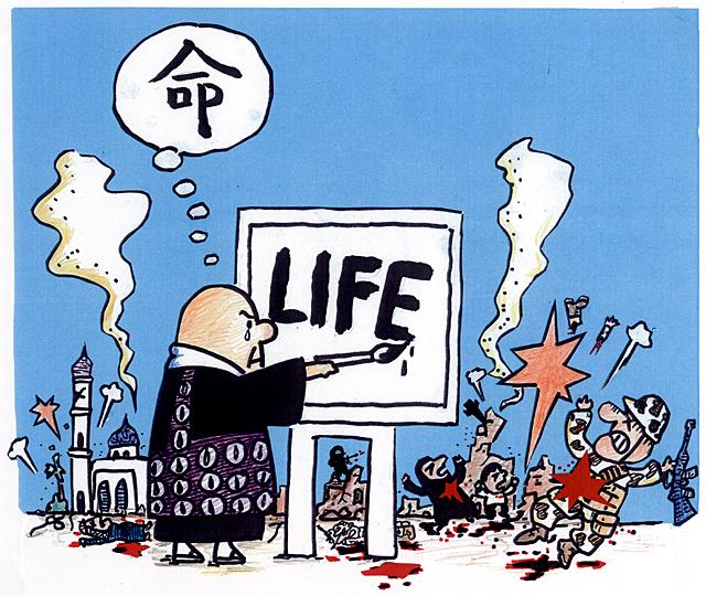 橋本勝の21世紀風刺絵日記:第27回:仏教徒がバグダットで「命」のパフォーマンス