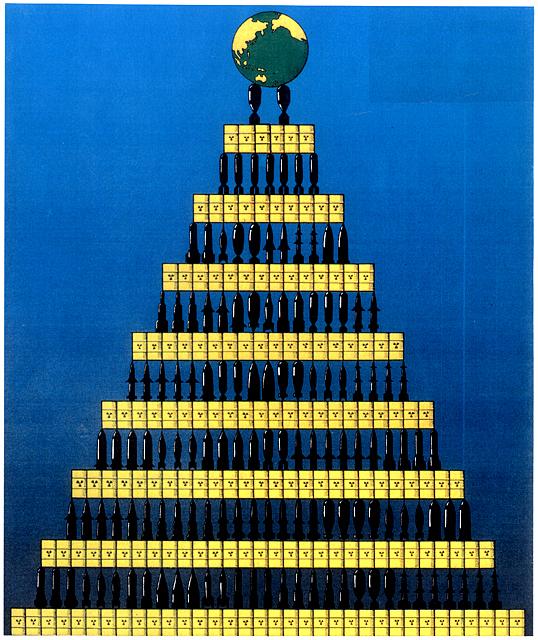橋本勝の21世紀風刺絵日記:第28回:人類の核文明は負のピラミッド