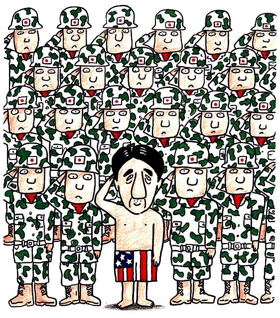 橋本勝の21世紀風刺絵日記:第34回:美しい日本には、裸の王様がよく似合う