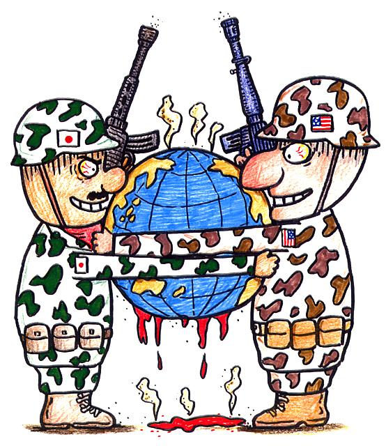 橋本勝の21世紀風刺絵日記:第46回:集団的自衛権いつのまに地球的自衛権