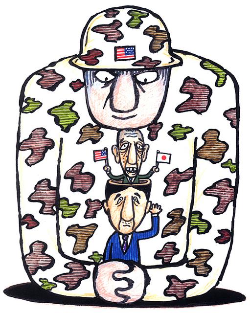 橋本勝の21世紀風刺絵日記:第47回:9条より 安保が、戦後レジームなり