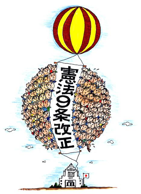 橋本勝の21世紀風刺絵日記:第48回:改憲の 議員ばかりで 国ほろび