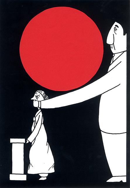 橋本勝の21世紀風刺絵日記:第54回:歴史の真実を暗黒の闇の中に葬り去ろうとするものはダレなのか