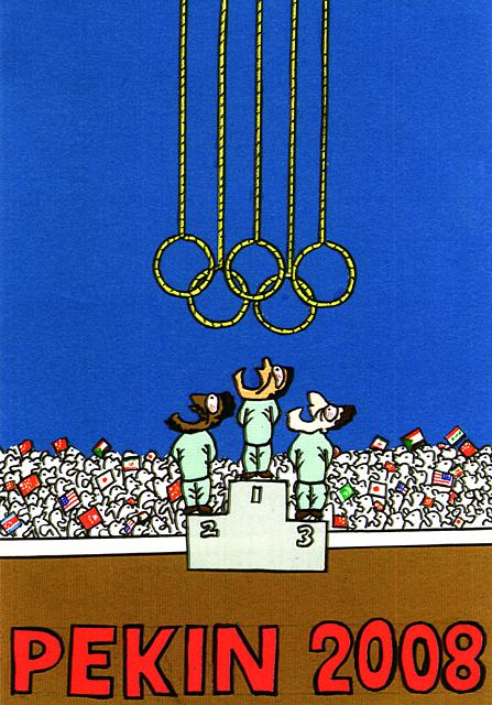 橋本勝の21世紀風刺絵日記:第63回:死刑五輪、優勝するのはどこの国!?
