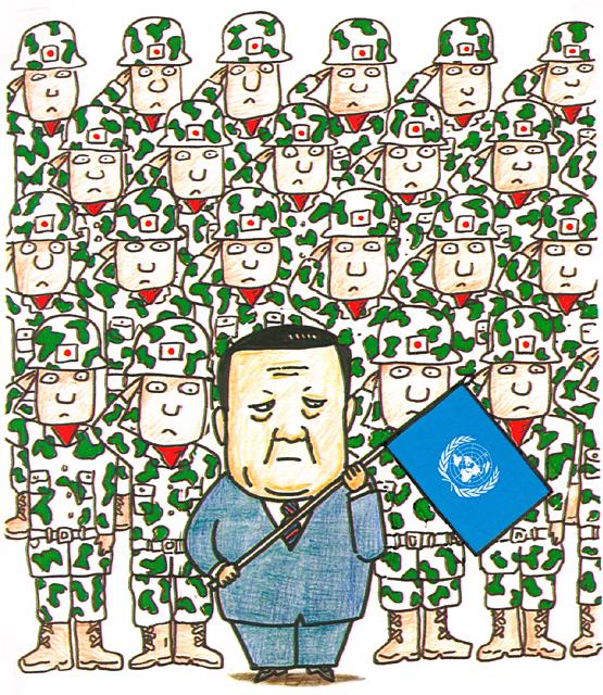 橋本勝の21世紀風刺絵日記:第69回:小沢党首のショーザフラッグ