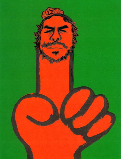 橋本勝の21世紀風刺絵日記:第75回:圧制と 戦ったゲバラも テロリスト!?