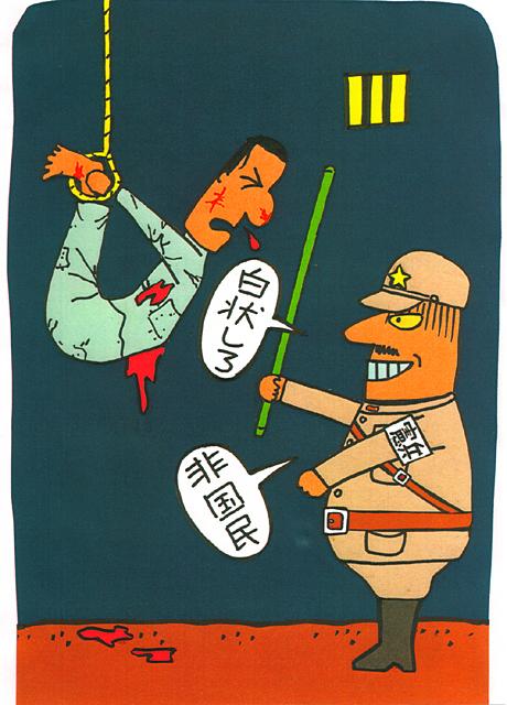 橋本勝の21世紀風刺絵日記:第77回:21世紀、歴史は逆行し、人間はますます退化している
