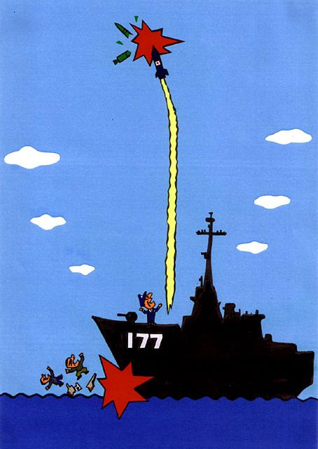 橋本勝の21世紀風刺絵日記:第88回:ミサイルと漁船を標的にイージス艦がテロとの戦い