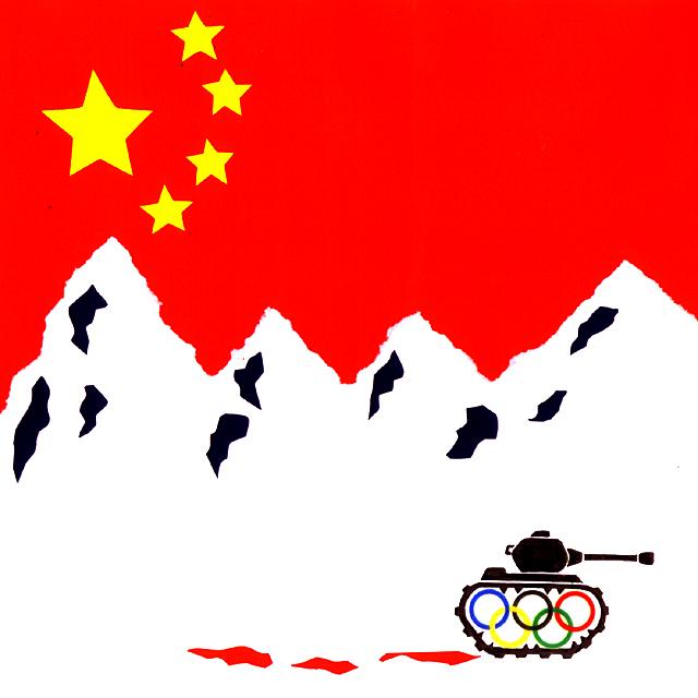 橋本勝の21世紀風刺絵日記:第91回:中国は戒厳令下で五輪するつもりか