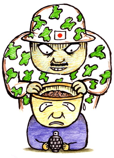 橋本勝の21世紀風刺絵日記:第93回:国民をマインドコントロールしてこそ軍