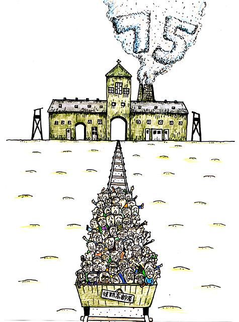 橋本勝の21世紀風刺絵日記:第96回:平均寿命縮小政策で生き残りをはかる国家とは