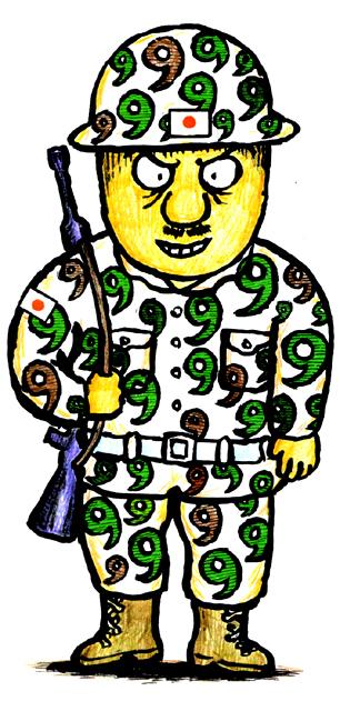 橋本勝の21世紀風刺絵日記:第97回:イラク派遣の違憲判決を受け自衛隊が新迷彩服