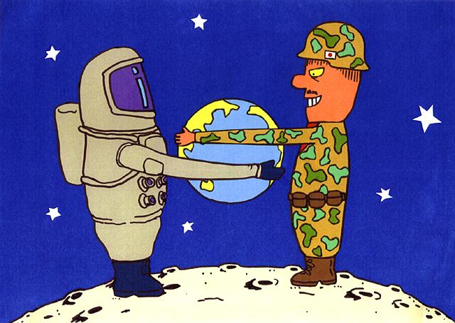 橋本勝の21世紀風刺絵日記:第101回:いまだに世界を支配している軍の論理、それが宇宙まで