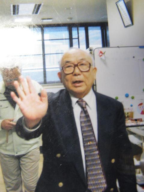 日刊ベリタ : 記事 : 【下】光田の隔離支持の末氏、館長収入は月額30 ...