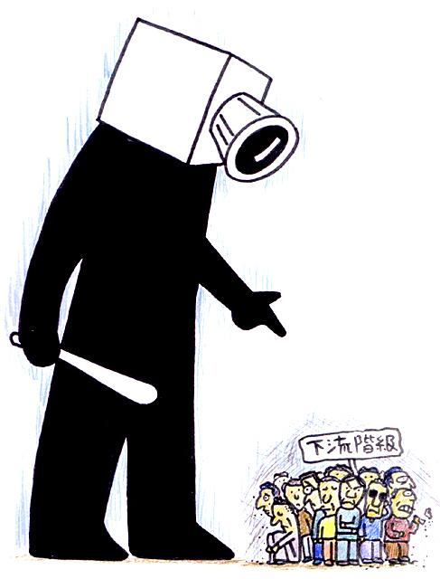橋本勝の21世紀風刺絵日記:第116回:素晴らしき、金持ちによる、金持ちだけの要塞の街、監視と警備は完璧です