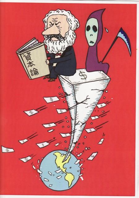 橋本勝の21世紀風刺絵日記:第117回:「蟹工船」の次は自分だとマルクスさん大張り切り