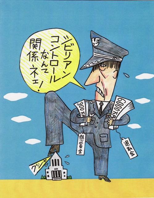 橋本勝の21世紀風刺絵日記:第118回:「侵略はぬれぎぬ」と言ってのけた言論クーデターのお粗末!!
