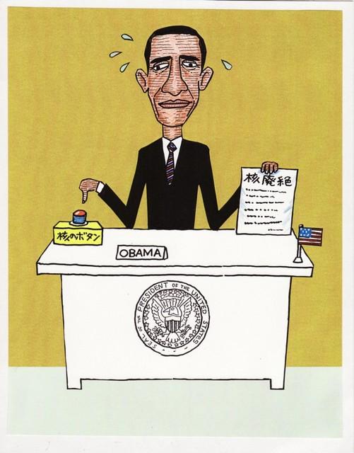 橋本勝の21世紀風刺絵日記:第123回  オバマに「YES I CAN!!」と言ってほしくないこと