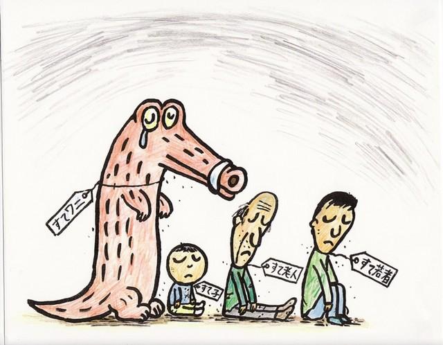 橋本勝の21世紀風刺絵日記:130回 生存権なんてない国ニッポン