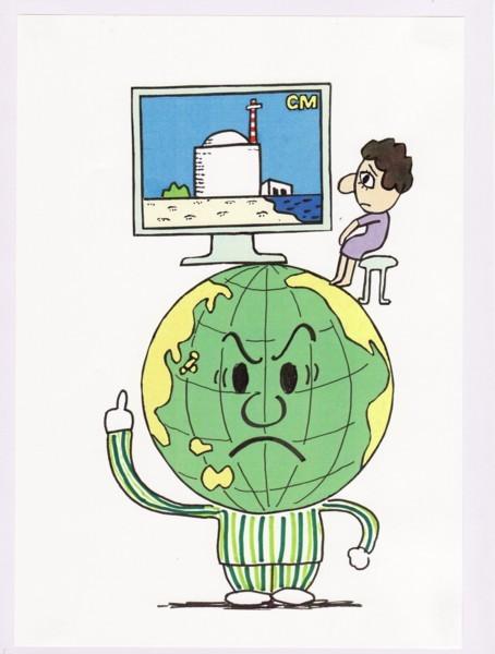 橋本勝の21世紀風刺絵日記:132回 超大型テレビに原発のCM、エコにいいわけない