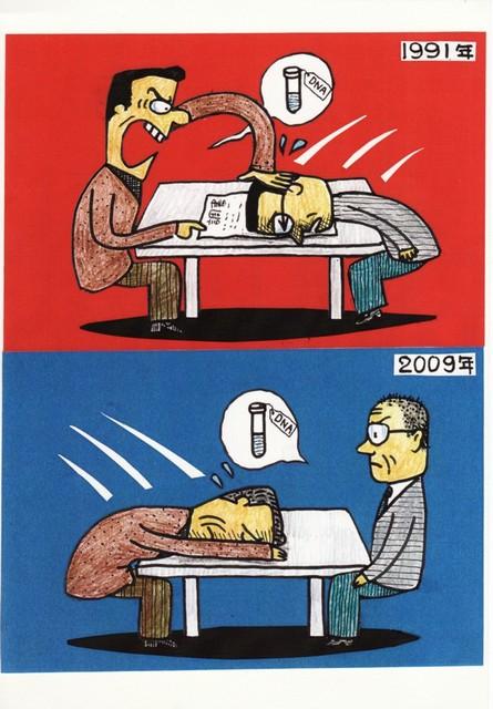 橋本勝の21世紀風刺絵日記:133回 冤罪は警察の取調べ室で作られる