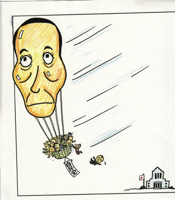 橋本勝の21世紀風刺絵日記:134回 東国原総裁が実現!かくて自民党は自滅党に