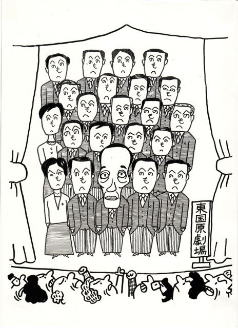 橋本勝の21世紀風刺絵日記:135回  もうすぐ閉館、東国原劇場