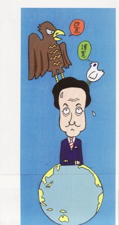 橋本勝の21世紀風刺絵日記:139回 鳩の上のタカ対ハトの論争がこれから日本を決める
