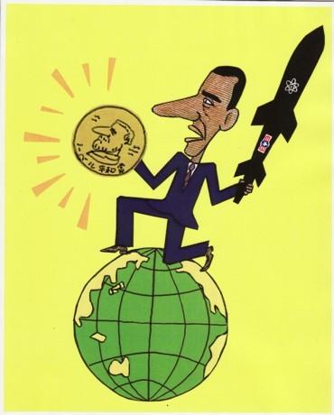 橋本勝の21世紀風刺絵日記:142回 世界平和のために戦うオバマ大統領の盾と矛