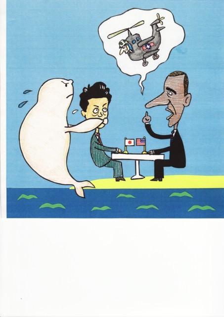 橋本勝の21世紀風刺絵日記:146回  首相は優柔不断なのではない、したたかなのだ、と思いたい