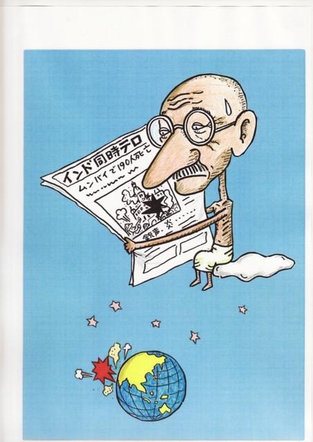 橋本勝の21世紀風刺絵日記:149回 ガンジーは嘆いているのだ