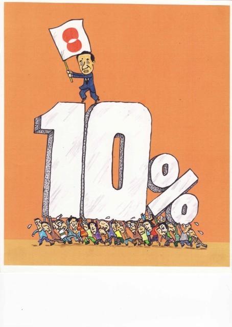 橋本勝の21世紀風刺絵日記:157回 市民運動の旗手変じて市民の暮らしの破壊者に