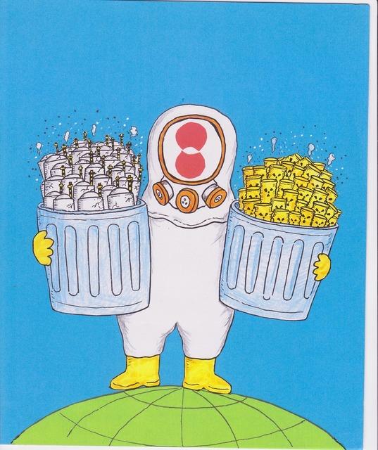 橋本勝の21世紀風刺絵日記:165回 原発は民主党が進める国策商売なのです