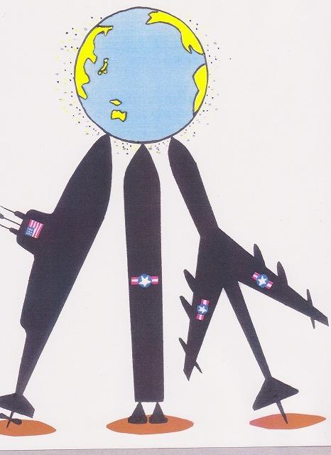 橋本勝の21世紀風刺絵日記:169回 21世紀中に核がなくなるなんて幻想にすぎない