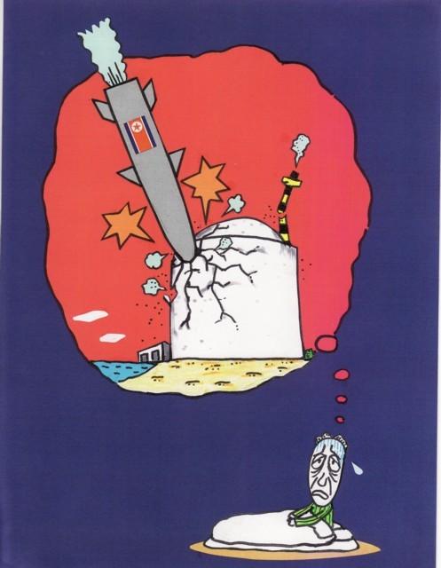 橋本勝の21世紀風刺絵日記: 170回  原発をミサイルが直撃!?そんな悪夢だけは見たくない