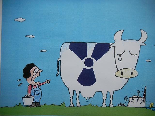 橋本勝の21世紀風刺絵日記:178回 モー、わたしのお乳は飲めません