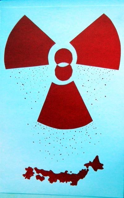 橋本勝の21世紀風刺絵日記:182回 民主党のだ新政権がつくる放射能列島