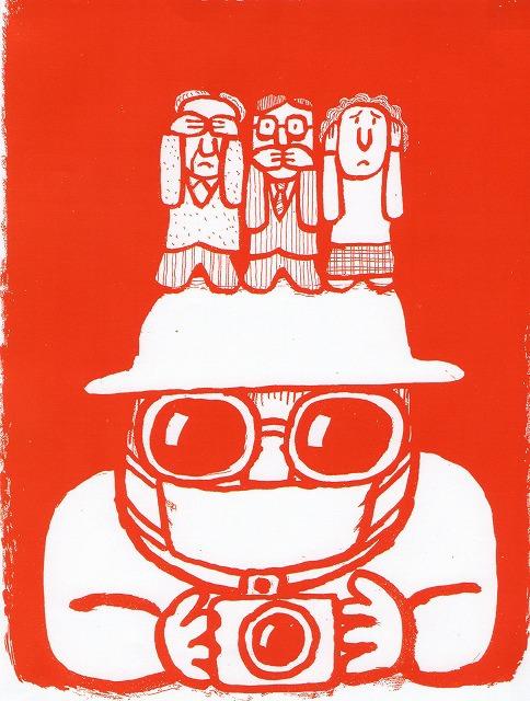 橋本勝の21世紀風刺絵日記:187 回 まるで新治安維持法時代みたい