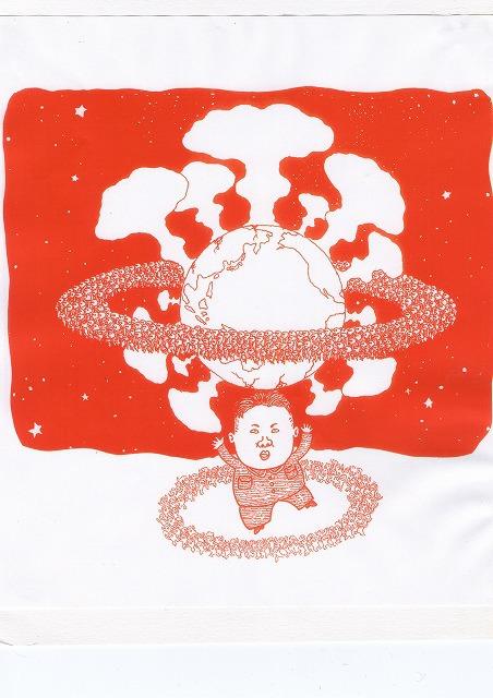 橋本勝の21世紀風刺絵日記:197回 続・北朝鮮が核実験してナゼ悪い