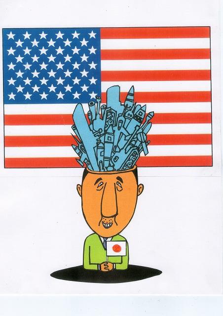 橋本勝の21世紀風刺絵日記:198回 日米同盟で、めざせ強い国!!