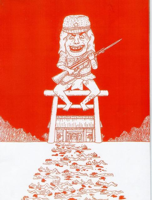 橋本勝の21世紀風刺絵日記:203回 橋下徹の本音が9条を救った