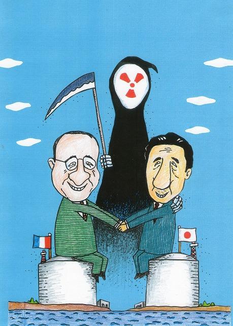 橋本勝の21世紀風刺絵日記:204回 日仏の原子力技術の同盟が原発を延命させ、そして世界を滅ぼす