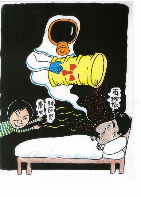橋本勝の21世紀風刺絵日記:205回 二人の女性が日本を変えるかも!?