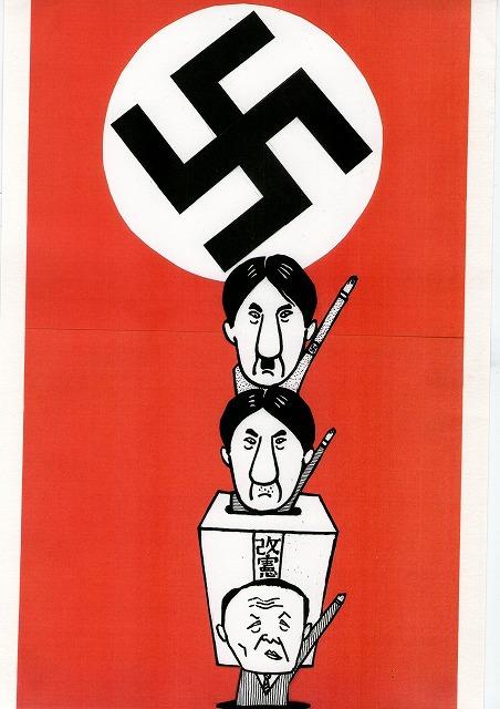 橋本勝の21世紀風刺絵日記:207回  歴史を忘れるアベ政権に未来はない