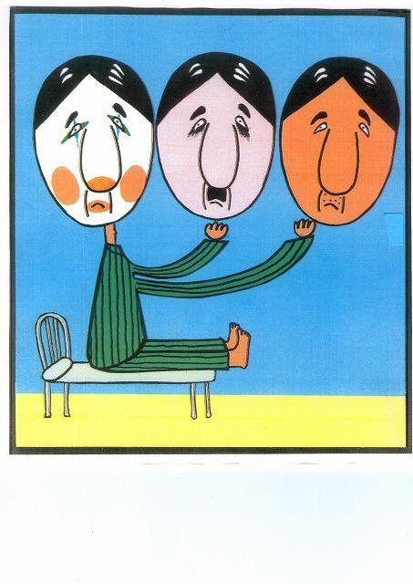 橋本勝の21世紀風刺絵日記:214回 アベちゃんの顔をはいだら何が出る!?