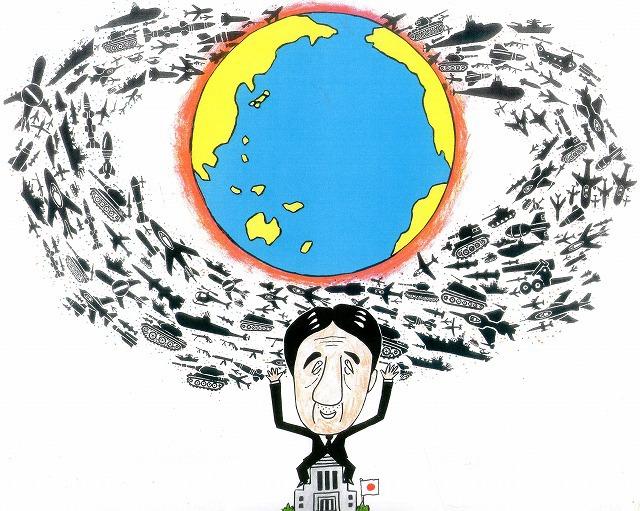 橋本勝の21世紀風刺絵日記:220回 まわるまわる地球をまわる、アベちゃんの思いが地球をまわる