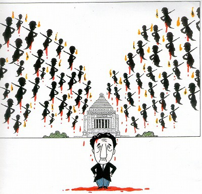 橋本勝の21世紀風刺絵日記:224回 アベよ、その戦死者たちの姿が見えるか!?
